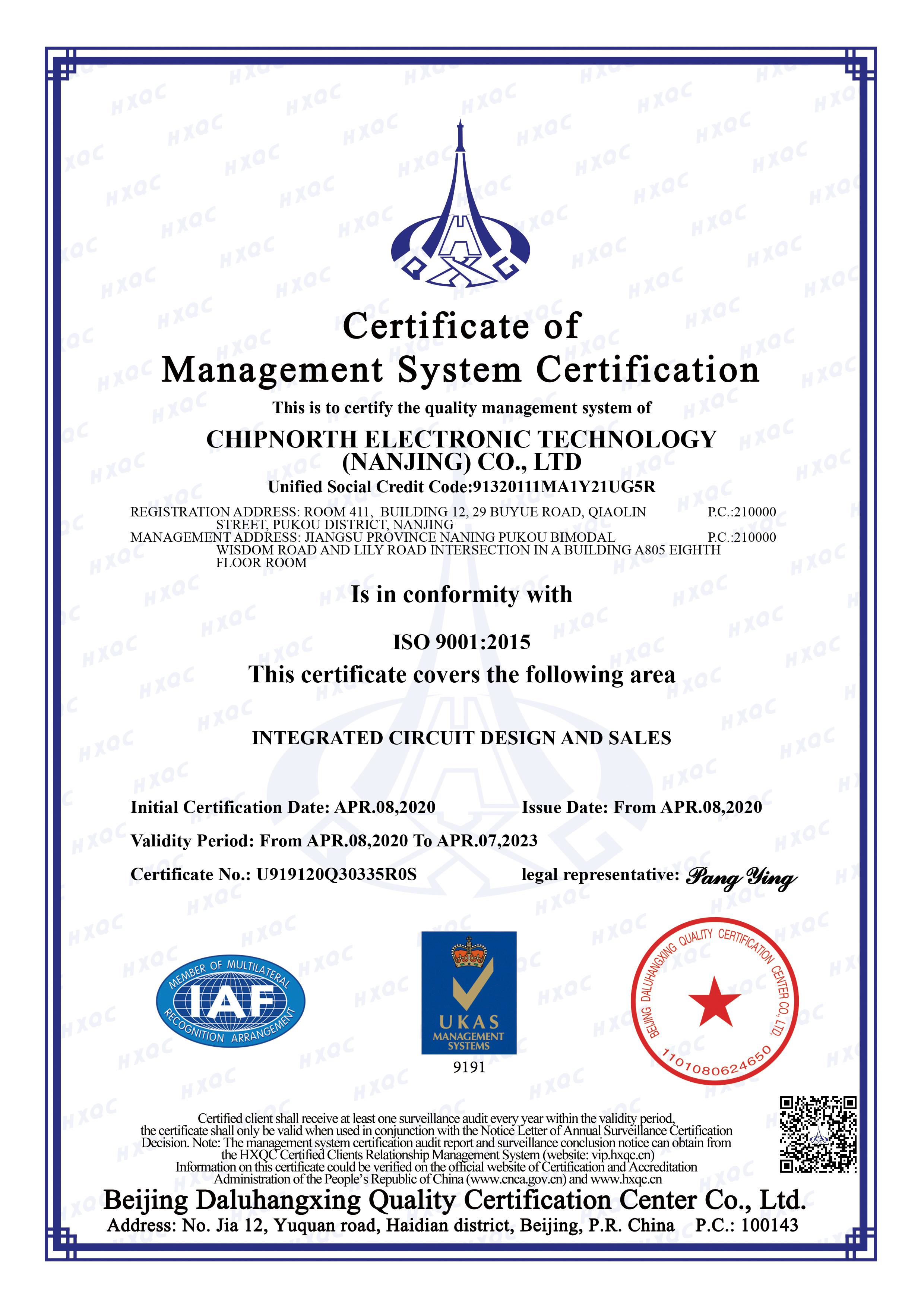ISO9001 (1).png